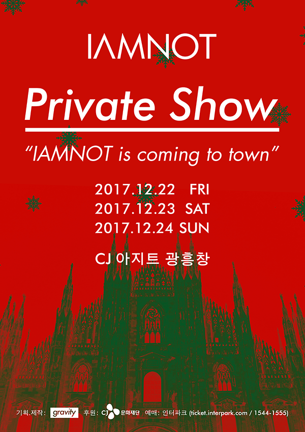 IAMNOT PRIVATE SHOW